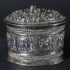 Antique Solid Silver Burmese Round Box, Shan from around 1900
