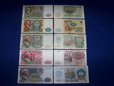Lot of 5 Different Bank Notes from Russia Soviet Union USSR