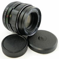 !NEW! MC (Multi Coated) HELIOS 44m-4 58mm f/2 Russian Lens M42 Canon Sony A