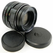 ⭐NEW⭐ MC (Multi Coated) HELIOS 44m-4 58mm f/2 Russian Lens M42 Canon EOS Sony A