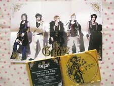 the GazettE DVD FILM BUG I First Press Limited Edition!!! JAPAN RUKI URUHA AOI