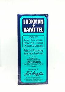 LOOKMAN-E-HAYAT Lukman E Hayat Tel Ayurvedic Oil 100 ml