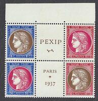 n°348 à 351 PEXIP 1937 Cérès en coeur de bloc avec BDF Neuf**- Signé & Cert.