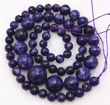 New Beautiful 6-14mm Purple Sugilite Round Jewelry Loose beads 17 inch