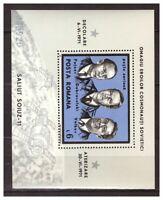 39053) Romania 1971 MNH Sojuz 11 Accident S/S