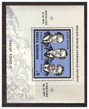 39053) ROMANIA 1971 MNH** Sojuz 11 accident s/s