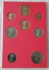 IOM 7x 1/2p-£1 1980 Diamond Finish Decimal Coin Set