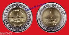 EGIPTO EGYPT 1 libra pound 2015 Suez Chanel UNC