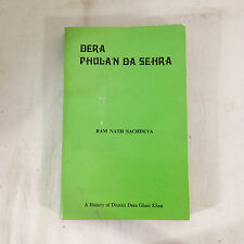 DERA PHULAN DA SEHRA Ram Nath Sachdeva History of District Dera Ghazi Khan 1987