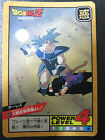 DRAGON BALL Z DBZ SUPER BATTLE POWER LEVEL 4 CARD CARTE 382 JAP