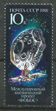 RUSIA Scott# 5686 MNH Espacio Proyecto espacial Phobos