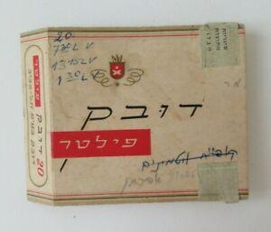 Vintage Israel Dubek Filter Cigarettes Tel Aviv Empty Box With Tax Label Judaica