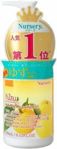 Nursery Makeup & UV Cleansing Gel Yuzu 180ml From Japan
