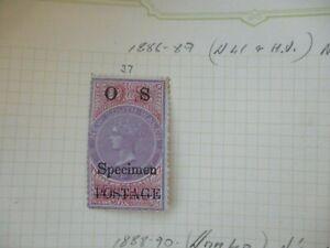 NSW Stamps: Stamp Duty Overprint Specimen OS Mint  -  RARE  -  (h185)