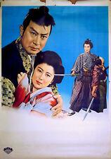 BORED SAMURAI (HATAMOTO TAIKUTSU OTOKO) 1959 Utaemon Ichikawa JAPANESE POSTER