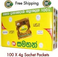 Link SAMAHAN 100 Pkts X4gms Ayurveda Ayurvedic Herbal Tea Drink for Cough & Cold