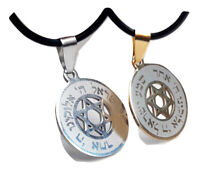 2pc pendant&cord Jewish Shema Israel Star of David Stainless silver/gold Sh'ma