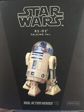 New Medicom Toy Real Action Heroes RAH Star Wars R2-D2 Talking Ver. Pre-Painted