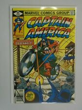 Captain America #236 7.0 FN VF (1979 1st Series)