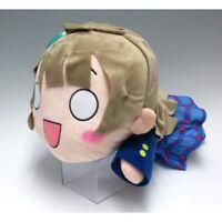 SEGA Love Live! Mega jumbo Nesoberi stuffed sophomore Minami Birds Plush Doll