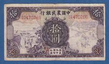 CHINA -- FARMERS BANK OF CHINA -- 10 YÜAN ( 1935 ) -- BC+ // F+ -- PICK 459a .
