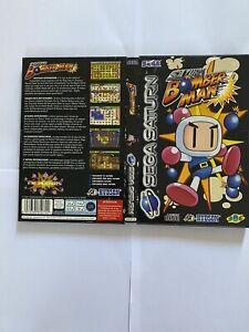 Saturn Bomber Man (Sega Saturn, 1997)