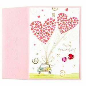 Papyrus Happy Anniversary Card Heart Balloons With Car (Turnowsky's)