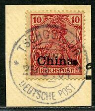 DP China Mi 17  Kab.-Briefstück   Tschoutsun