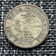 Hong Kong Ten Cents 1899 Queen Victoria coin