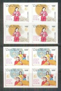 Blocks 4 of Vietnam MNH imperf stamps 1990 : Vietnamese woman / Elephant