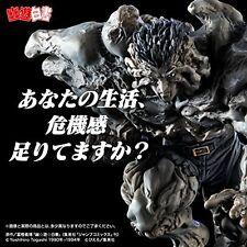 HG Toguro (brother) YuYu Hakusho Figure