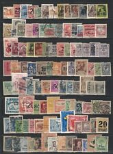 Worldwide: Lot of 100 different stamps with overprint of other values,... WO120