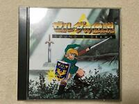 The Legend Of Zelda Sound & Drama Soundtrack Video Game Music CD Nintendo used