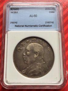 Error China 袁世凯九年Yuan Shi Kai Fat Man Silver Dollar 1920 缺口中 NNC AU 50