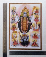 """10""""x14"""" Poster - Kaali Maa Kali Avatars"""