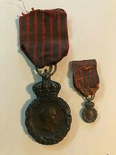 France St Helen 1821 Military Medal Full Size And Miniature VERY RARE