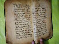 Antique Handwritten Arabic / Persian Manuscript 200-300 Years Old