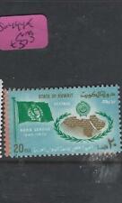 KUWAIT     (P0308B) SG 494-5     MOG