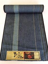 """Vintage Japanese blue wool kimono fabric, sold by the metre, 37CM 14.5"""" (AA1497)"""
