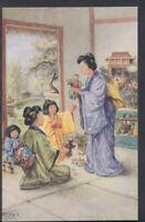 Japan Postcard - A Japanese Girl's Festival   T1089