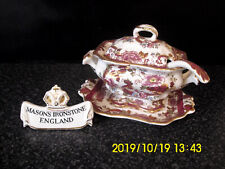 Masons Ironstone Red Mandalay Pattern Bedford Sauce Tureen, Underplate, & Ladle
