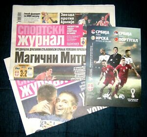 2021,SERBIA v IRELAND! OFFICIAL PROGRAMME + 2 Daily newspapers_Matchday+Report!