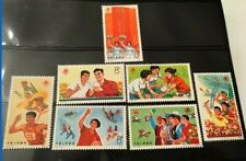 1975 China 3rd National Games Beijing MNH OG PRC Stamps Scott #1232-1238
