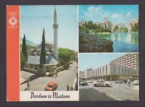 MOSTAR ~ BOSNIA AND HERZEGOVINA ~ MOSQUE ~ ISLAM ~ MUSLIM ~ rare post card