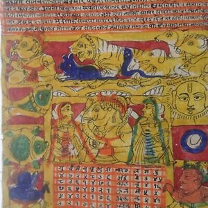 INDIAN ASTROLOGICAL SCROLL