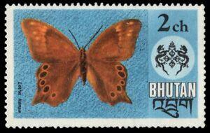 """BHUTAN 174 - """"Lethe kansa"""" Butterfly (pf84283)"""
