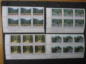 NEW ZEALAND 1975 FOREST PARKS SET IMPRINT BLOCKS NO 1 NHM   SG 1075/8