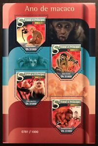 SAO TOME YEAR OF THE MONKEY SHAPED STAMPS SHEET 2015 MNH ST THOMAS WILD ANIMALS