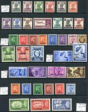 Weeda Kuwait #59/101 MNH & MH 1945-51 issue Commonwealth CV $407.60