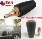 "1x Car Washing Tool Parts Auto Water Gun Washer Turbo Head Spiral Nozzle 1/4""bsp"